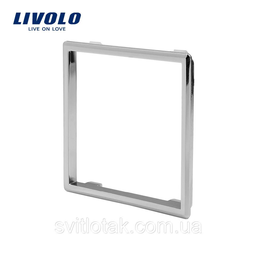 Ободок розетки Livolo хром (VL-DF101-chrome)