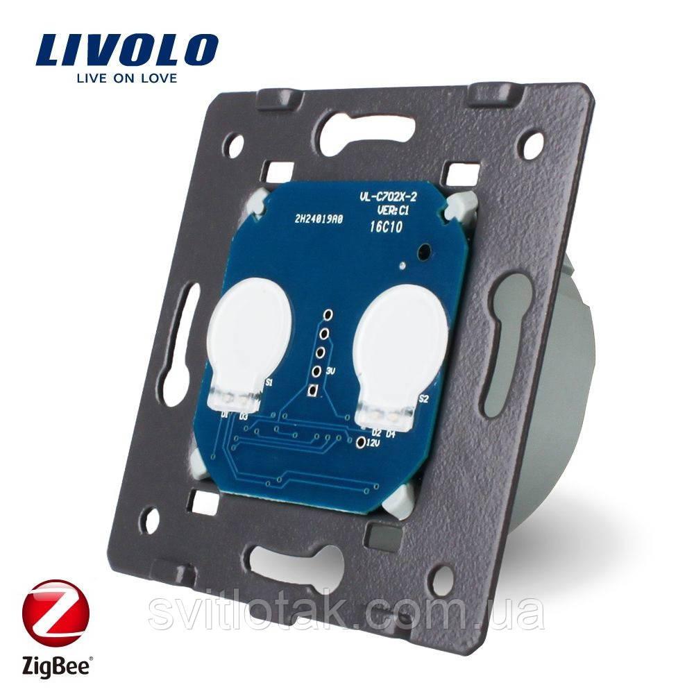 Механизм сенсорный Wi-Fi выключатель Livolo ZigBee 2 канала (VL-C702Z)