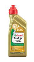 Castrol Syntrax Longlife 75W-90 1л