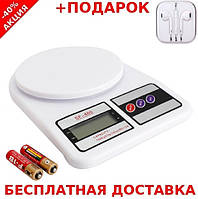 Весы electronic kitchen scale sf-400 Электронные весы кухонные до 10 кг + наушники