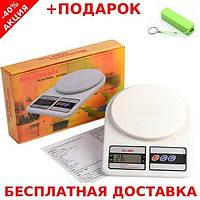 Весы electronic kitchen scale sf-400 Электронные весы кухонные до 10 кг + павербанк