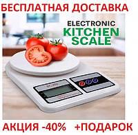 Весы electronic kitchen scale sf-400 GLOSSY CASE Электронные весы кухонные до 10 кг