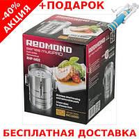 Ветчинница Форма для приготовления ветчины, колбасы Redmond RHP-M02 + монопод для селфи