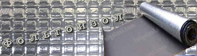 изображение рулона фольгоизола