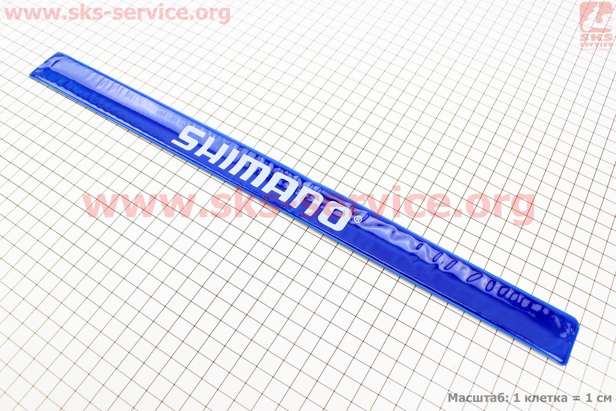 Светоотражающая полоска для велосипедов синяя, SHIMANO