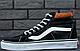 Кеды Supreme x Vans SK-8, ванс супрем, фото 7