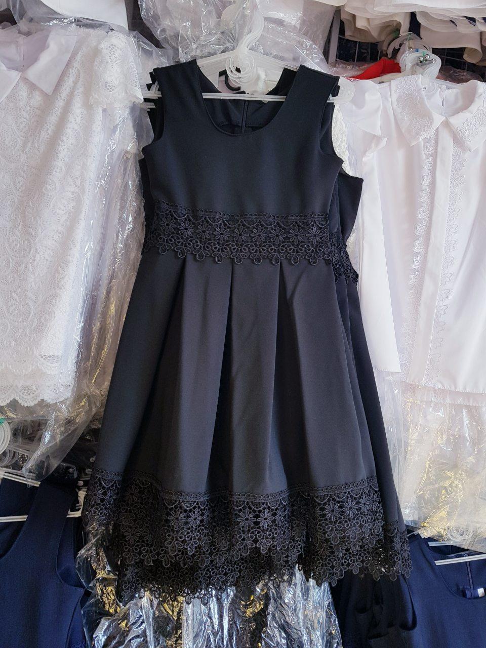 Школьный сарафан для девочки с кружевом р.116-140 опт чёрный