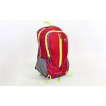 Рюкзак спортивный V-30л COLOR LIFE (46х29х18см)