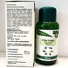 Ним Гард (Neem Guard), 100 мл масажне масло - Goodcare Pharma, фото 3