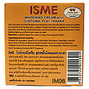 Отбеливающий крем с танакой, имбирем и куркумой (ISME, Таиланд), 3 грамма, фото 2