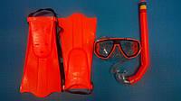Набір для плавання/дайвінгу дитячий ( маска, трубка, ласти ).