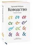 Книги по дизайну и архитектуре