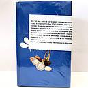 Кра Чай Дам – капсулы для мужчин (Kaempferia Parviflora), 100 капсул, фото 3