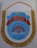 """Изготовление вымпелов от компании """"Знак"""""""