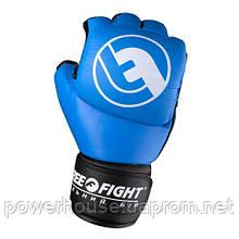 Перчатки для боев Free-Fight синие (6, 7 унций)
