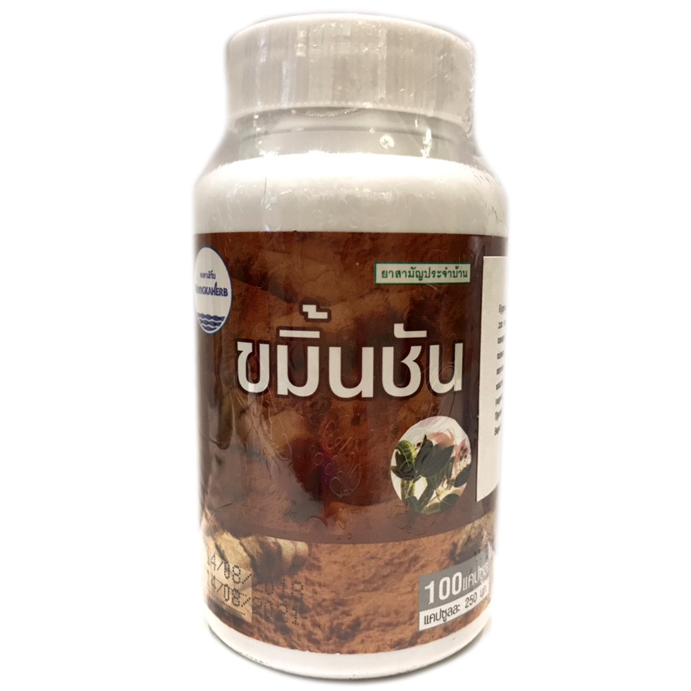 Камин Чан - для лечения заболеваний желудка (Kamin Chun Curcuma Longa, Kongka Herb), 100 капсул