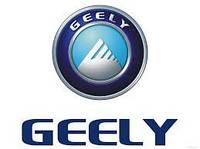Все для Geely