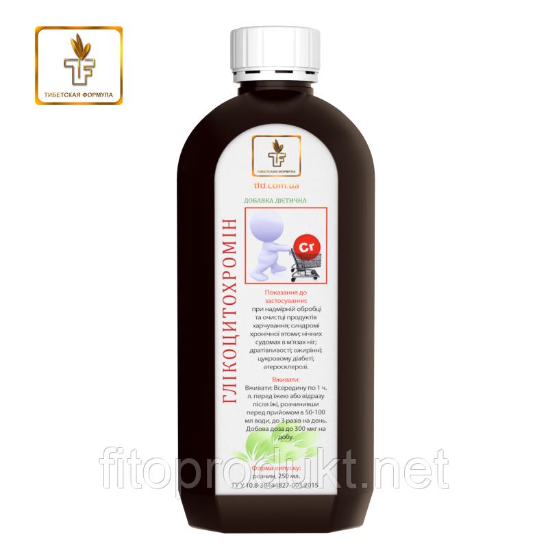 Гликоцитохромин цитрат восполняет дефицит хрома 250 мл Тибетская формула