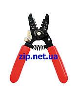Ножницы для капиллярной трубки 0.1-3.0 мм.