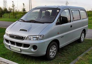 Hyundai H-1/H200 (97-07) (Минивен)