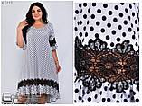 Батальное женское летнее платье Размеры: 54.56.58.60.62.64.66, фото 2