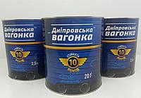 Эмаль Днепровская Вагонка ПФ 133 Тёмно-зеленая 2,5