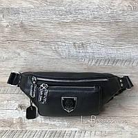 Поясная кожаная сумка Philipp Plein, фото 1