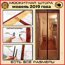 Антимоскитная сетка на дверь коричневая