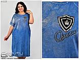 Коттоновое женское летнее платье Размеры: 54-56.58-60, фото 2