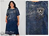 Коттоновое женское летнее платье Размеры: 54-56.58-60, фото 5