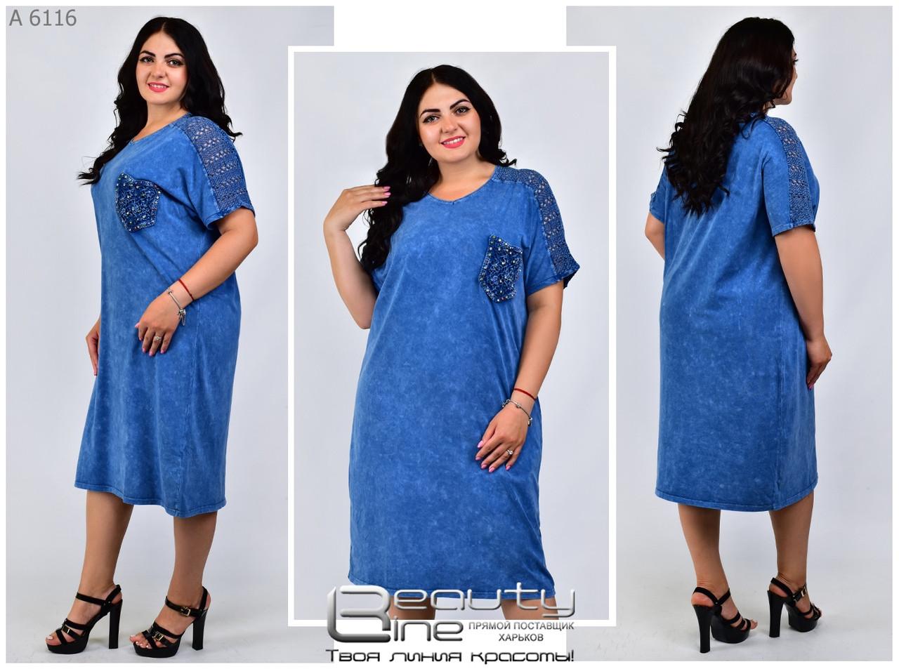 Коттоновое женское летнее платье Размеры: 54-56.58-60