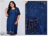 Коттоновое женское летнее платье Размеры: 54-56.58-60, фото 4
