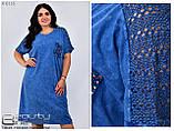 Коттоновое женское летнее платье Размеры: 54-56.58-60, фото 3
