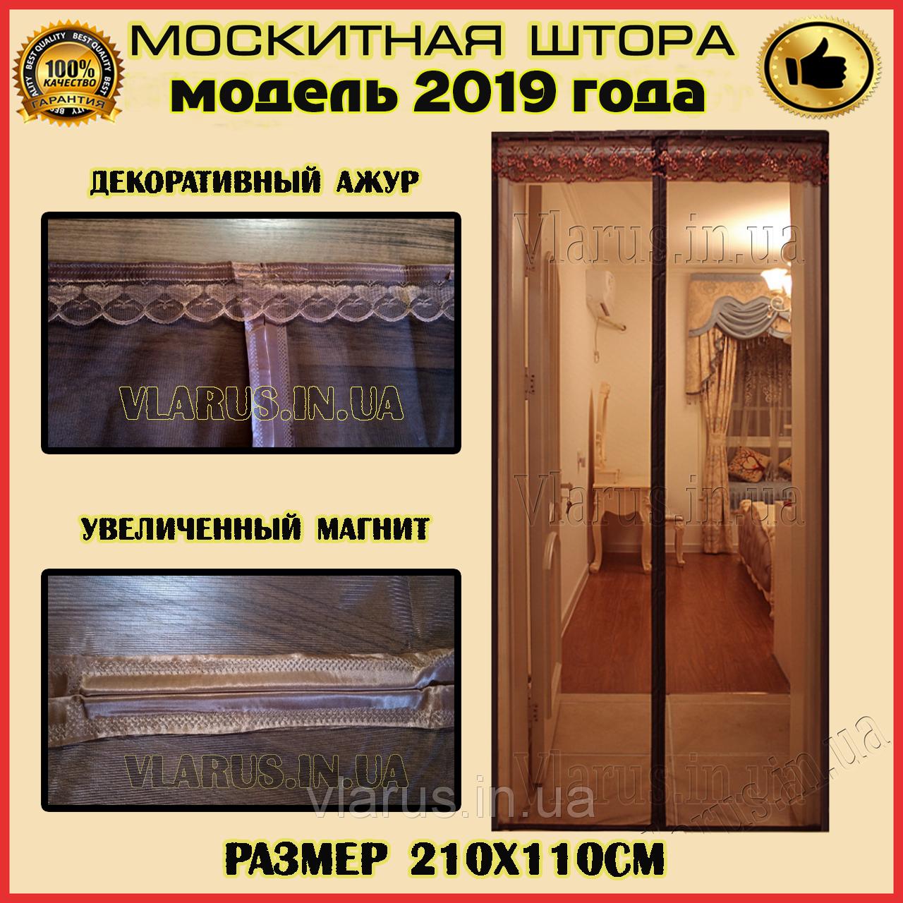 Дверная штора сетка магнитная