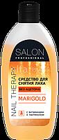 """Засіб для зняття лаку """"Нігтики"""" Salon Professional Nail Therapy Marigold 200 мл"""