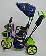 Велосипед трехколесный с ручкой WS-828R-2 (NP) BOY, фото 3