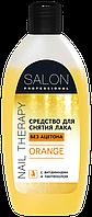 """Средство для снятия лака """"Апельсин"""" Salon Professional Nail Therapy Orange 200 мл"""