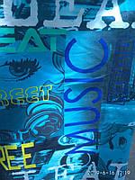 Флок мебельный 150 см сублимация Beat Street цвет синий, фото 1