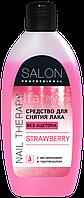 """Средство для снятия лака """"Клубника"""" Salon Professional Nail Therapy Strawberry 200 мл"""