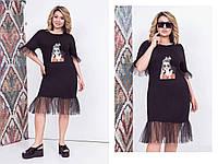 9974a4ccb4e06 Платья больших размеров в Украине. Сравнить цены, купить ...