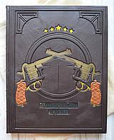 """Книга на подарок """"Огнестрельное оружие. Большой иллюстрированный атлас"""". В кожаном переплете."""