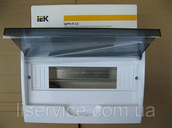 Корпус пластиковий ЩРН-П-12 мод. 1ряд навісній 200х255х95 IP41, фото 2