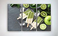 Современый настенный декор для кухни картина Зеленые яблоки Киви Мороженое 90х60 из 3-х частей