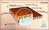 Подоконник ПВХ Crystalit (Латвия), цвет Белый , ширина на выбор ширина 250 мм, фото 2