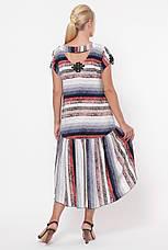 Сукня-трапеція літній для повних Герда, фото 3