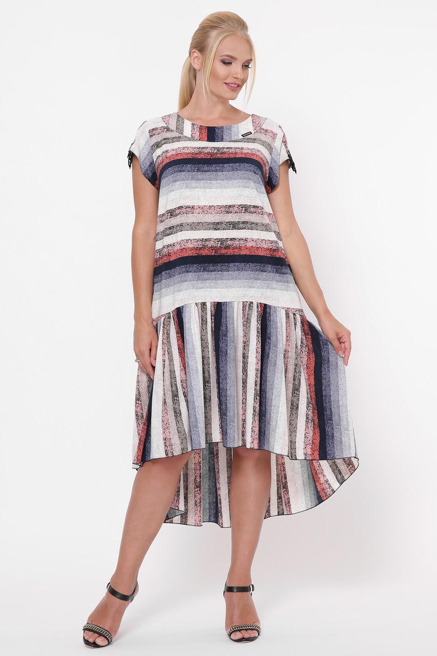 Платье-трапеция летнее для полных Герда