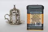 Чай KARADEM 100 гр в подарунковій упаковці бергамот, фото 3
