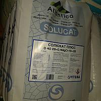 Солюкат 0-40-28+0,4MgO+1S+2B Atlantica - 25 кг