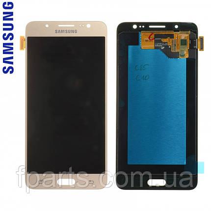 Дисплей Samsung J510 Galaxy J5 2016 з тачскріном, Gold (Service Pack Original), фото 2