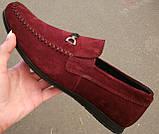 Style! Tommy Hilfiger! Мужские в стиле Томми Хилфигер бордо замшевые мокасины с пряжкой, фото 3